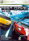 X360_ASIA_Test_Drive_Unlimited.jpg