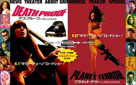 grindhouse_USA.jpg